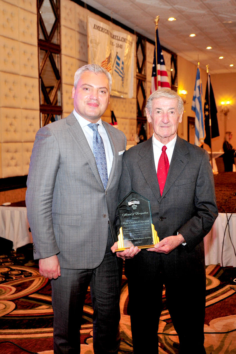2019 Atty Tinos Diamantatos Honoree Judge Charles Kocoras